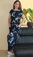 Красивое летнее женское длинное платье синий