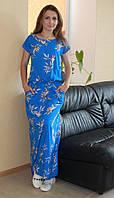 Стильное длинное женское летнее платье