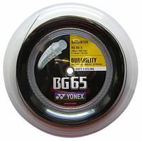 Cтруна для бадминтона Yonex BG-65 (бобина 200 метров) Black