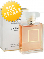 Chanel Coco Mademoiselle Женские духи Шанель