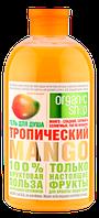 """""""Organic shop"""" Гель для душа тропический манго, 500 мл, 4680007212673"""
