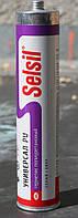 Герметик полиуретановый Selsil PU Универсалl, серый, 310 мл
