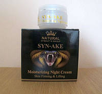 Syn-Ake Moisturizing Night Cream 20g Омолаживающий подтягивающий ночной крем с пептидом яда Змеи RBA /161