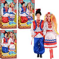 Набор музыкальных кукол Украинская семья M 2385  (Limo Toy)