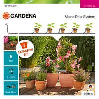 Комплект для расширения микрокапельного полива GARDENA 5 pcs