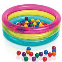 Детский игровой центр Intex с шариками