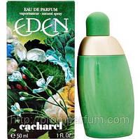 Женская оригинальная парфюмированная вода Cacharel Eden, 50ml гармоничный аромат NNR ORGAP/ 08-62