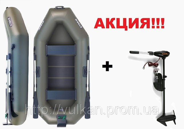 электромотор для лодки пвх в казани