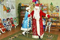 (ХАРЬКОВ) Вызов Деда Мороза и Снегурочки в детский сад