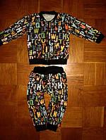 Спортивный костюм детский отличное качество!