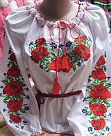 """Вышиванка женская вышитая,паплин """"Маки с васильками"""" р 48-56"""