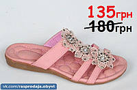 Шлепанци сланци шлепки босоножки розовые женские, подошва полиуретан Венгрия