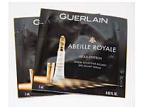Антивозрастная сыворотка под глаза Abeille Royale Guerlain 1ml