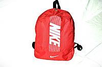 Городской рюкзак Nike супер-качество!