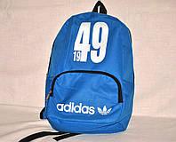 Городской рюкзак adidas унисекс