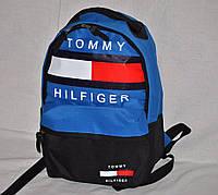 Городской рюкзак Tommy Hilfiger вместительный