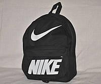 Городской рюкзак Nike молодежный черного цвета