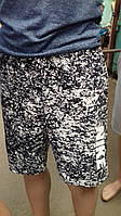 Мужские шорты NIKE  трикотаж   М102