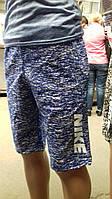 Мужские шорты NIKE  трикотаж   М107