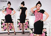 Женское нарядное платье с кружевом 42-48