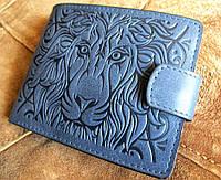 Портмоне Лев №16 кожаное, синее.