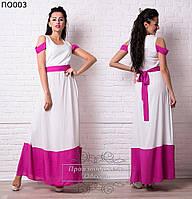 Женское платье-сарафан в пол 42-46