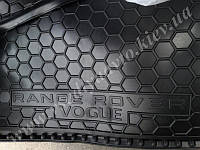 Коврик в багажник Land Rover RANGE ROVER Vogue с 2014 г. (AVTO-GUMM) полиуретан