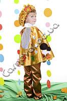 Карнавальный костюм Осенний месяц для мальчика