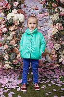 Детская куртка с карманами на кнопках