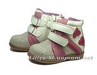 Ортопедические ботинки полусапожки для девочки