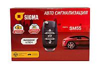 Автосигнализация Sigma SM-55