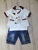 Летний нарядный Костюм для мальчика 11146 Турция