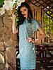Легкое платье в модный цветочный принт ромашка