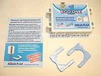 Магнитный фильтр XCAL ECO ONE 24.000 Gauss