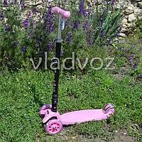 Самокат Itrike Scooter Maxy колёса светятся ручка регулируется розовый
