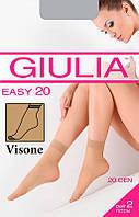 Женские носки (2 пары) (Visone (Бежевый))