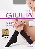 Женские носки (Visone (Бежевый))