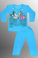 Теплая подростковая пижама (кофта и брюки) (Голубой)