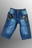 Детские джинсы (Синий)