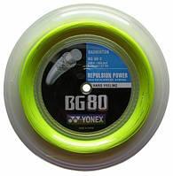 Струна для бадминтона Yonex BG-80 Power (бобина 200 метров) Yellow