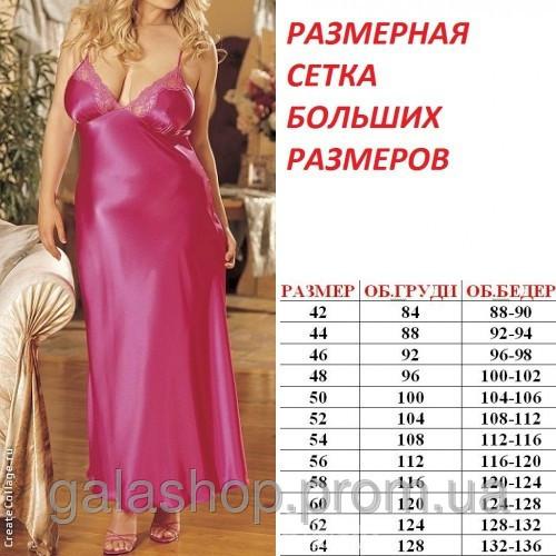 заказать одежду по каталогу elegance