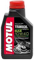 Масло трансмиссионное для мотоциклов MOTUL TRANSOIL EXPERT SAE 10W40