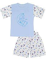 Детская пижама (футболка и шорты)   (Голубой)
