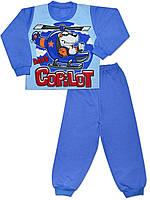 Теплая детская пижама (кофта и брюки) ( Голубой)