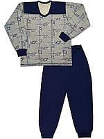 Теплая детская пижама (кофта и брюки) (Серый, синий)