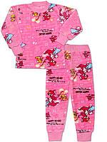 Теплая детская пижама (кофта и брюки) ( Розовый, Том и Джери)