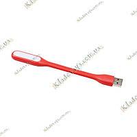 USB портативная подсветка для ноутбука LXS-001 (red)