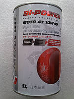 Четырехтактное моторное масло Japan Oil 4T