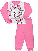 Детская пижама (кофта и брюки) (Розовый)