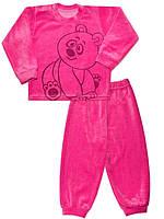 Велюровая детская пижама (кофта и брюки) ( Малиновый)